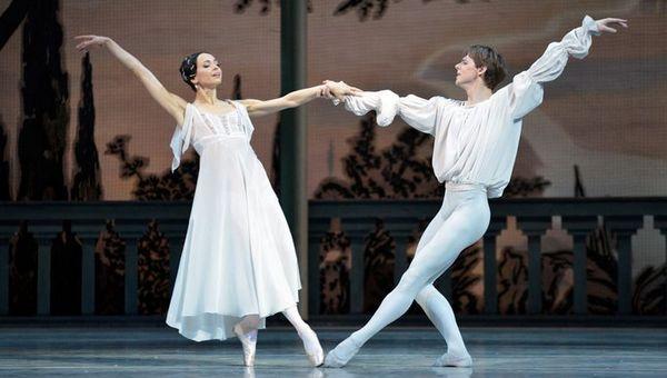 151107 vykhodnoj v dnepropetrovske i balet romeo i dzhuletta