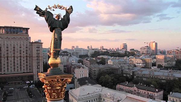 180326 kiev ya lyublyu tebya
